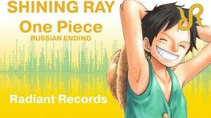 Rise Shining Ray RUSSIAN cover by Radiant Records One Piece