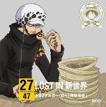 27.Lost in Shinsekai