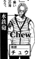 Chew.png