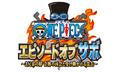 Episode of Sabo Logo.png