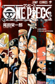 One Piece Red - Grand Characters