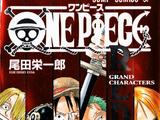 Databooks One Piece