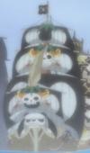 Palms's Ship