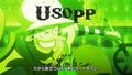 Presentación de Usopp en Film Gold