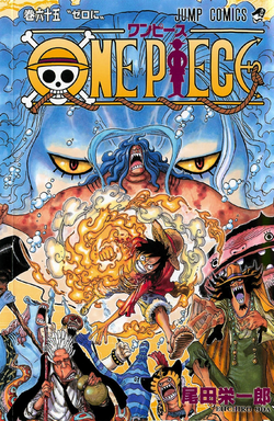 Tome 65 Couverture VO Infobox