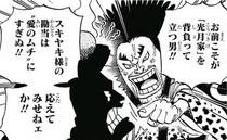 Ясуиэ ругает Одэна