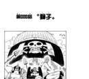 Chapter 888