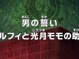 Episode 771