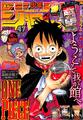 Shonen Jump 2014 numero 47