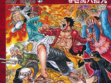 One Piece Volume 10089