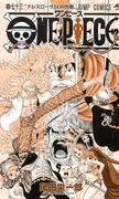 Volume 73 Inside Cover