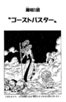 Chapter 461