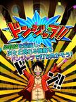 One Piece Donjara Win