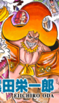 Oven Manga Color Scheme