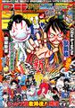 Shonen Jump 2015 numero 6-7