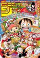 Shonen Jump 2018 numero 2-3