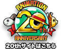 The Anime 20th Anniversary logo