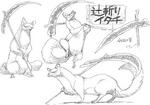 Tsujiri Itachi