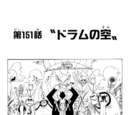 Chapter 151