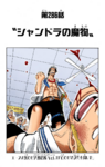 Chapter 286 Colored