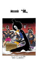 Chapter 558 Colored