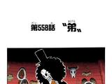 Глава 558