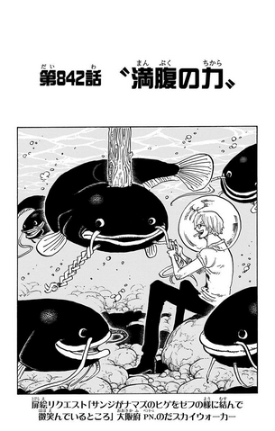 File:Chapter 842.png