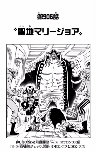 Chapter 906