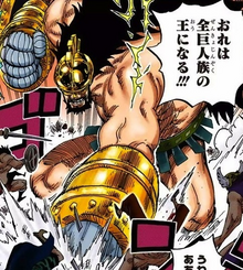 Hajrudin in the Digitally Colored Manga