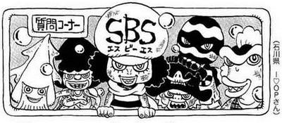 SBS 86 Header 5