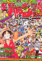 Shonen Jump 2001 numero 03-04