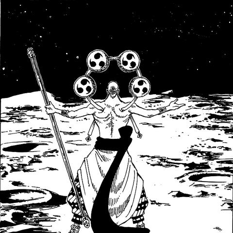 La superficie della Luna
