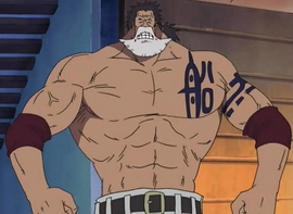 Tilestone Anime Infobox