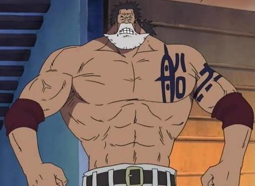 File:Tilestone Anime Infobox.png