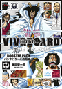 Vivre Card Booster Pack The Menace of Punk Hazard!!