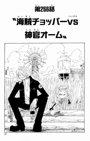 File:Chapter 266.png