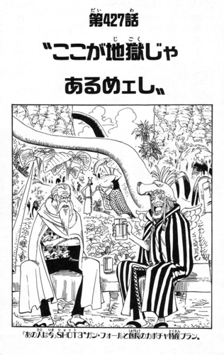 Chapter 427