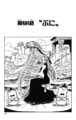 Chapter 484.png
