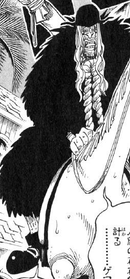 Doc Q Manga Infobox