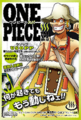 One Piece Spa Usopp