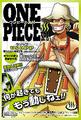 One Piece Spa Usopp