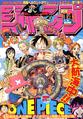 Shonen Jump 2005 numero 14