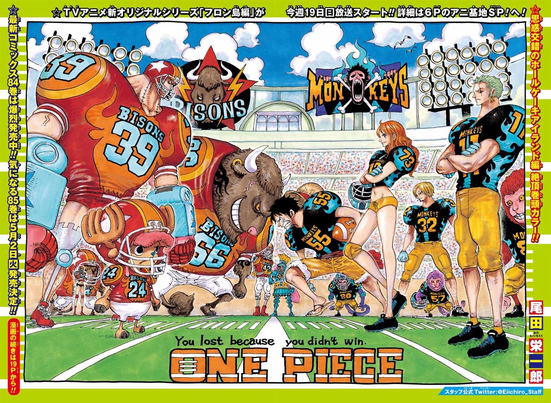 Chapter 858 | One Piece Wiki | Fandom