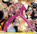 Gild Tesoro Manga Infobox.png