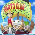 Going Luffy-senpai Infobox.png