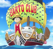 Going Luffy-senpai Infobox
