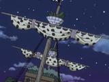Пираты Ночи