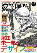 One Piece Magazine Vol. 9 Couverture VO