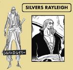 Silvers Reyleigh sbs