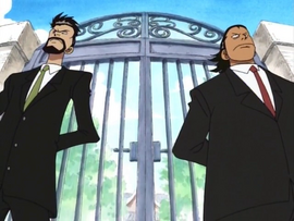 Anime Mansion's Guards Infobox